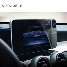Стайлинга автомобилей центр Управление навигации Экран Защитная крышка Стикеры отделкой Панель для Mercedes Benz C class W205 GLC аксессуары