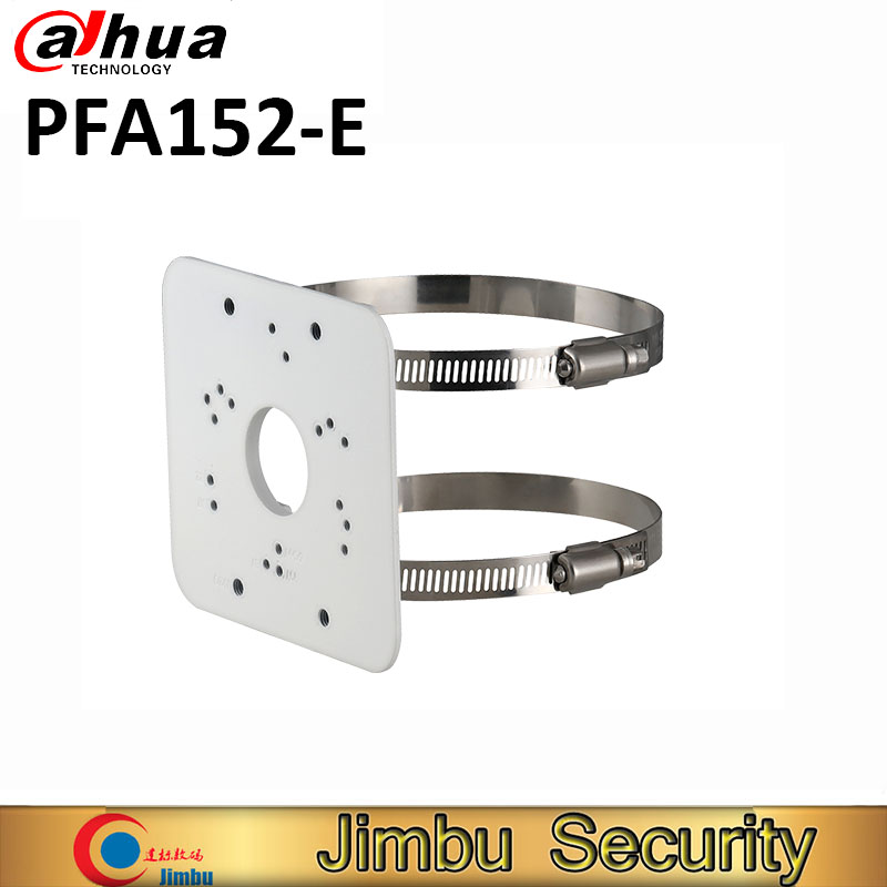 Dahua Pole Mount Bracket PFA152-E Material: Aluminum Pole Mount Bracket Neat & Integrated design Camera Bracket PFA152-E dahua prarapet mount bracket pfb303s