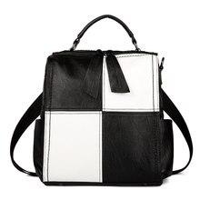 Новая мода искусственной кожи мини-ноутбук рюкзак женские небольшие дорожные сумки для девочек школьная сумка рюкзак Водонепроницаемый рюкзаков Shoulderbag