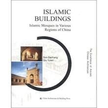 Islamic Buildings Language English Keep on Lifelong learning as long as you live knowledge is priceless and no border-262