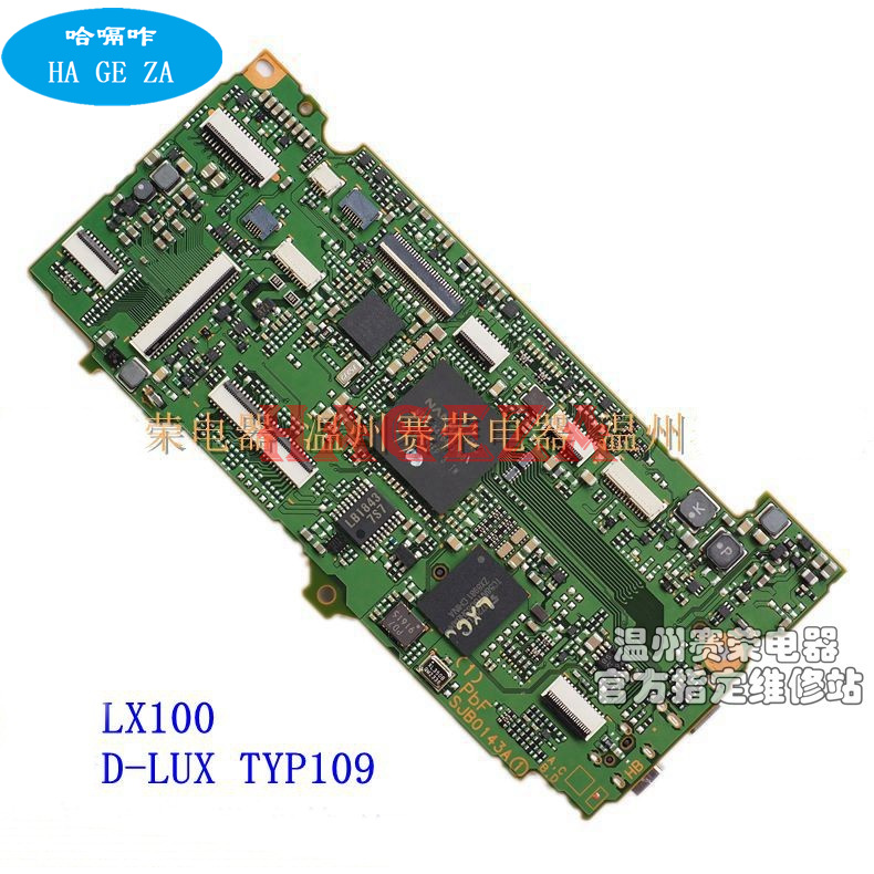 New original for Panasonic DMC-LX100 mainboard repair accessories for leica D-LUX Typ 109 motherboard power boardNew original for Panasonic DMC-LX100 mainboard repair accessories for leica D-LUX Typ 109 motherboard power board