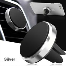 Magnetic Car Phone Holder For Phone In Car Air Vent Mount Universal Mobile phone Stand Magnet Support Cell Holder For iPhone 6S цены