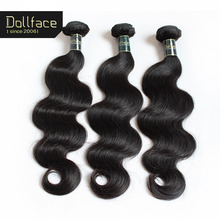 8A Dollface Brazilian Virgin Hair Body Wave Brazilian Hair Weave Bundles Human Hair Extension 3pcs Bundle Deals Free Shipping