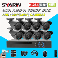 HD AH Home Safety 8 Channel 2 0MP CCTV System 8CH Full 1080P DVR 2500TVL 1080P