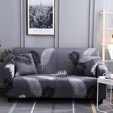 1pc Leaf Flower Sofa Cover Cotton Elastic Sofa Slipcovers Corner Sofa Towel Couch Cover Sofa Covers