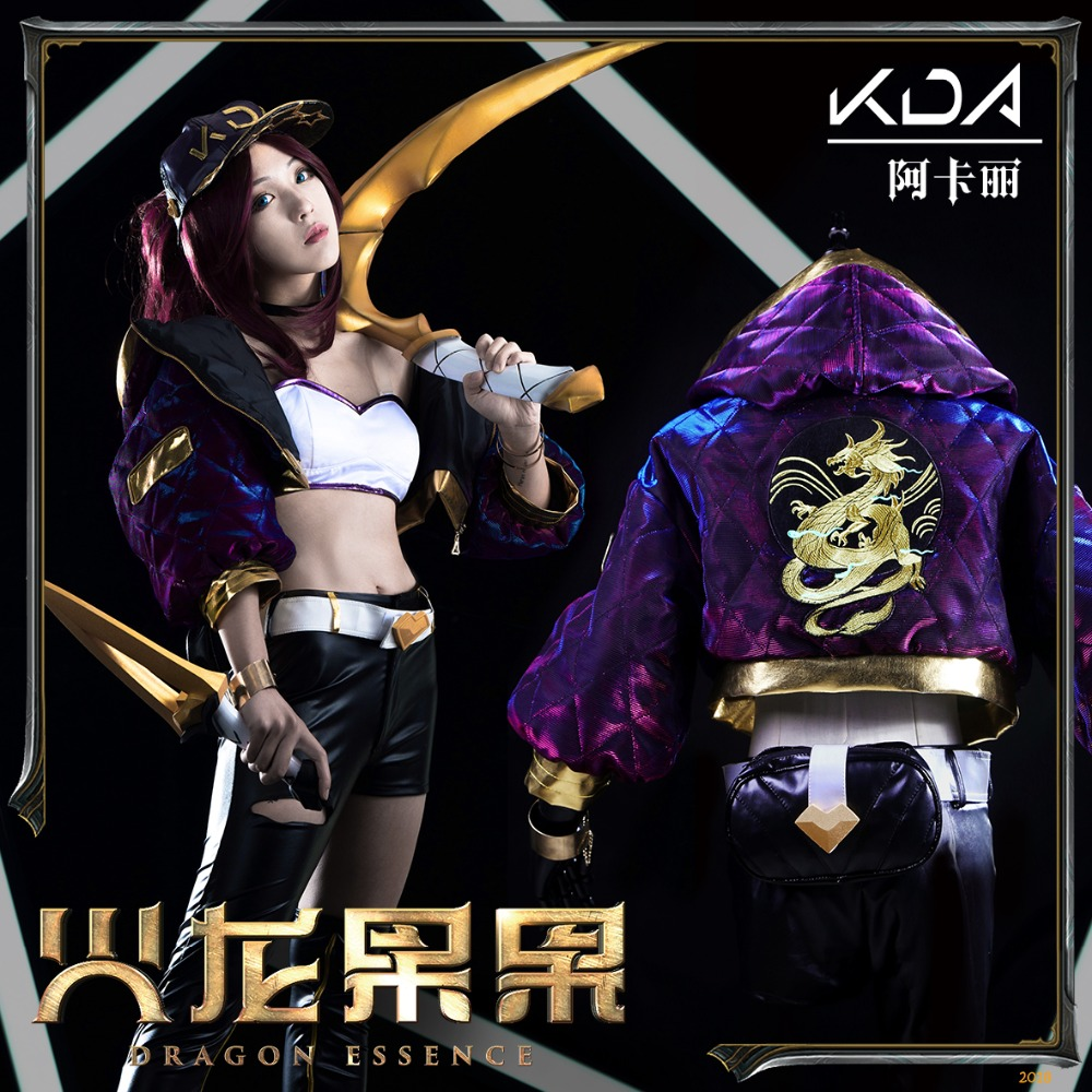US $114 29 12% OFF|2019 Hot New!!LOL Idol singer new skin KDA AKali High  Quality cosplay costume New dress Customized Made-in Game Costumes from