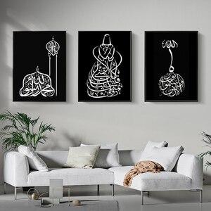 Image 2 - Islamitische Wall Art Canvas Schilderijen Modern Design Moslim Foto S Arabische Kalligrafie Posters En Prints Voor Woonkamer Home Decor