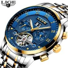 LIGE reloj mecánico automático para hombre, de acero completo, resistente al agua, deportivo, Masculino