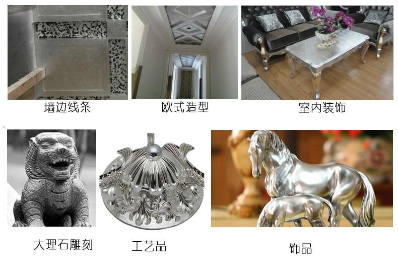 Горячая Распродажа, блестящий серебряный порошок, пигмент, серебряный бриллиант, металлический порошок, пигмент, покраска, серебряный порошок, процесс декора, 100 г