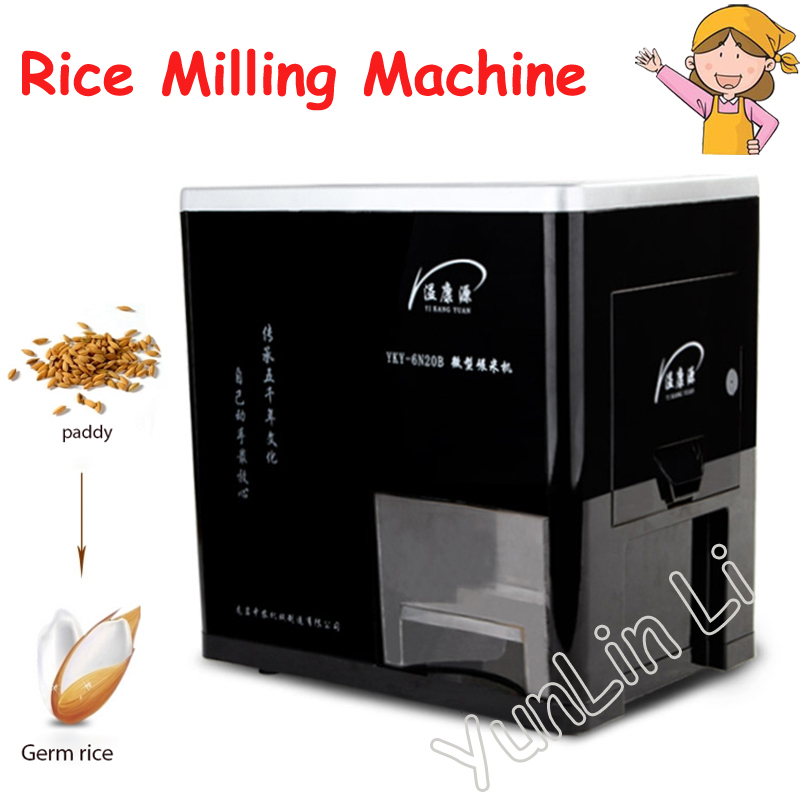 Automatic Rice Milling Machine Plastic Rice Polisher Household Germ Rice Machine Rice Husking Machine YKY-6N20B jade hanging milling machine flexible shaft machine jewelry polisher 4mm 220v