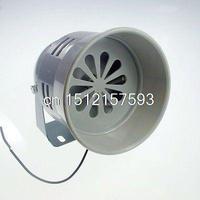 24VDC 130dB Gray MS 290 Mini Plastic Industrial Alarm Sound Motor Siren