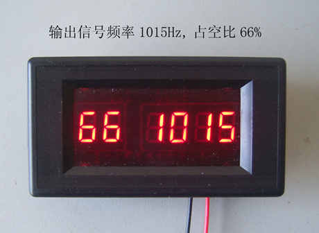 KWX03 square wave signal source frequency dutycycle adjustable 0.1Hz-34kHz digital display