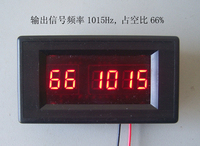 kwx03-square-wave-signal-source-frequency-dutycycle-adjustable-01hz-34khz-digital-display