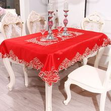 Red tablecloth table flag placemat tablecloth, embroidered square