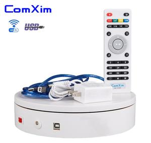 Image 5 - ComXim MT200RUWL20 Remote Control,WIFI,USB,Rotating Electric Turntable for Photography,Display,Support Secondary Development