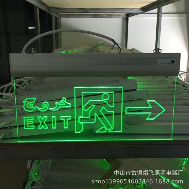customize pattern Buyer provides text LED emergency light EXIT Emergency lamp Acrylic Tag lamp Emergency Light