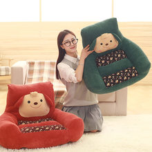 2017 New creative bedroom lazy plush sofa baby Plush toys sofa Child seat kids toys Baby chair 9 Colors(China)