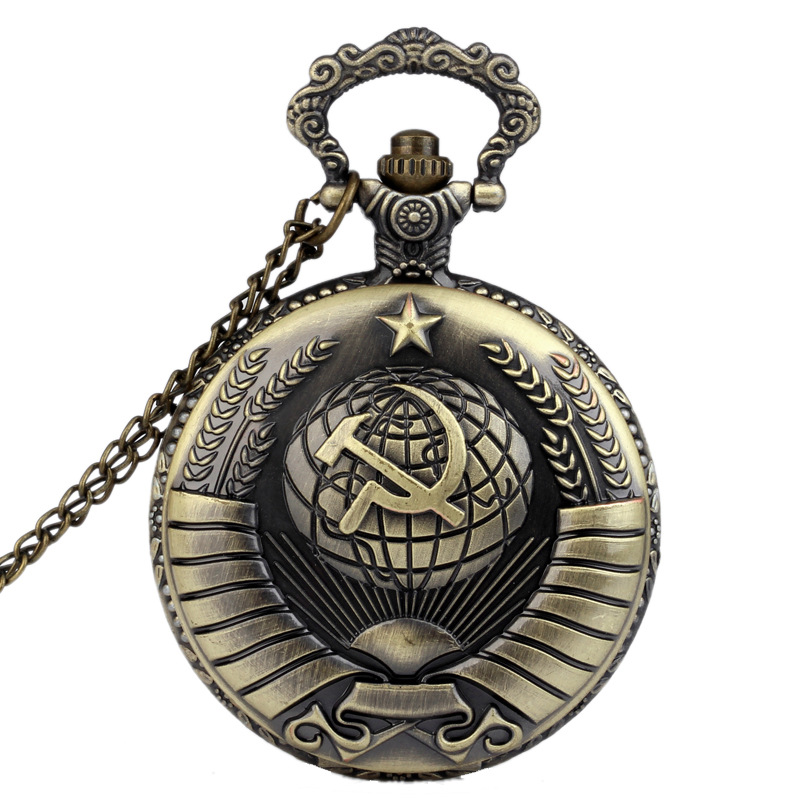 Vintage Large Craved Earth And Star Retro Best Gift With Hammer And Sickle Quartz Pocket Watch With Waist Chain