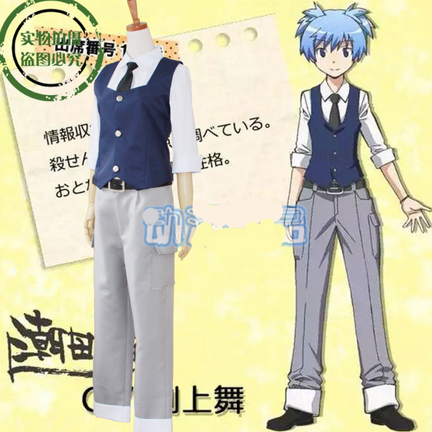 Assassination Classroom Cosplay Costume Japanese Anime Shiota Nagisa Clothes Vest Shirt Pants Tie Uniform Outfit