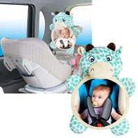 Espejo retrovisor trasero para bebé, asiento trasero de coche de seguridad, espejo de visión fácil ajustable, bonito Monitor para niños pequeños niño