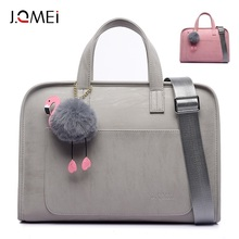 J.QMEI  Fashionable  13.3″ 14″ 15.6″ PU Leather Notebook Laptop Bag  Water Resistant Women Girl  Computer Shoulder Bag