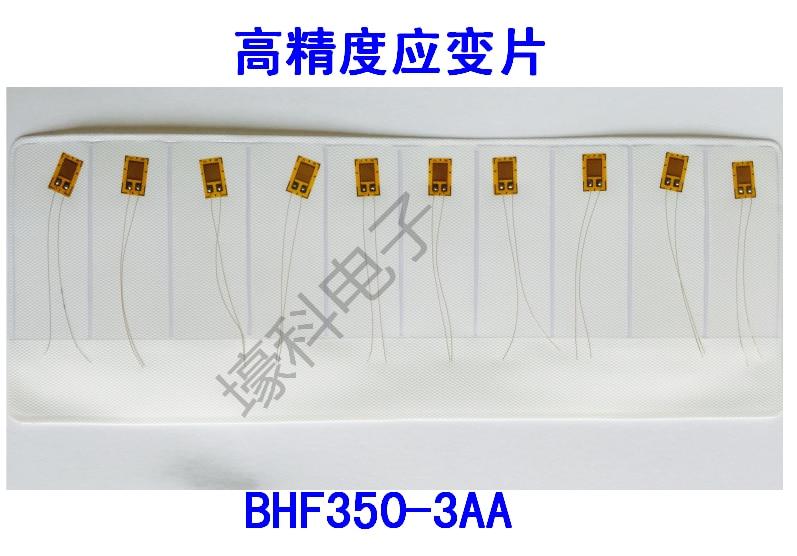 350 Euco прецизионная фольга Gage/BHF350-2/3/4/5/6AA/датчик взвешивания