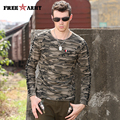 Brand Men T shirt Camouflage Slim Fit Tshirt Male Cool Long Sleeve Tops Men Cotton Casual Undershirt Men's Tops & Tees MS-6065B