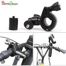 Bicicleta suporte de montagem da bicicleta para dji osmo (+) & osmo móvel 1/4 conversor adaptador para osmo hangheld cardan titular da bicicleta