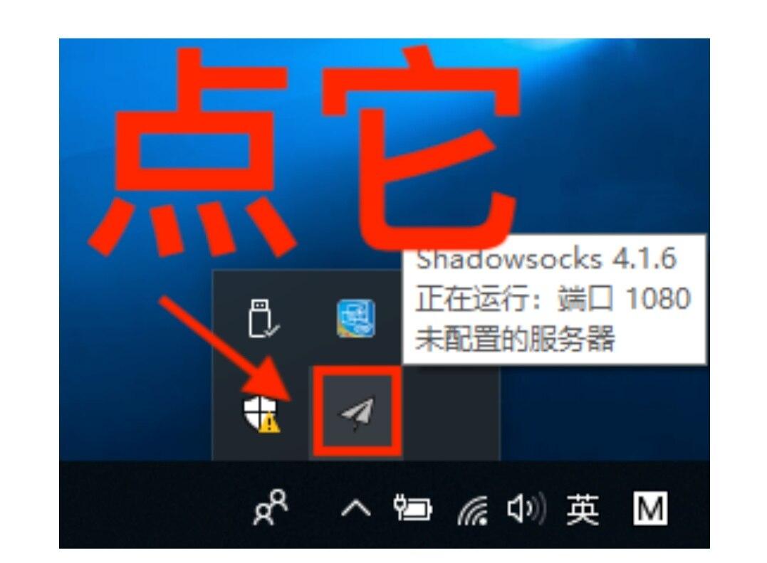 老王VPN电脑pc使用教程方法-我爱搜-技术资源屋