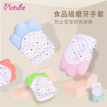 hot deal buy baby care silicone teether molar gloves sound baby teether pacifier glove baby teething chewable newborn nursing mittens infant