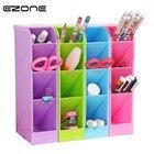 EZONE 1PC Multi-function Plastic PP Desktop Storage Box Case 4 Grid Sub-grid Make up Cosmetic Holder Desk Pen Pencil Organizer