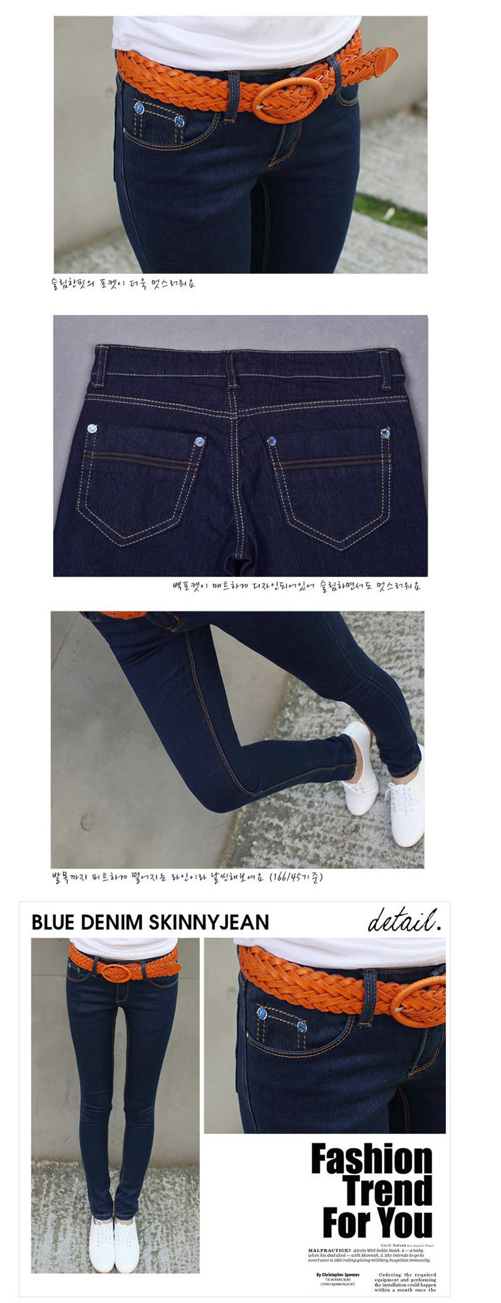 Mainland Plus Size 26-31 Women Trousers 2016 Summer Style Women Denim Washed Mid Waist woman Jeans Female Pencil skinny Jeans (6)
