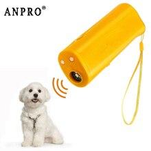 Anpro 3 в 1 Отпугиватель собачьей коры ручной ультразвуковой отпугиватель собак против кора Контрольное устройство против лая с светодиодный фонарик