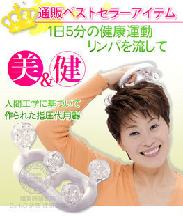 New arrival 7658 substitutive full-body the head massage device