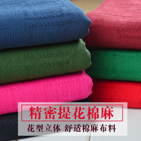 Jacquard Thick Hemp Material Pure Color Bamboo Cotton And Linen Dress Han Clothing Fabrics Of Flax