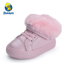 2018 winter Childrens Shoes girls Cotton-padded Baby Thickening Increase Down Winter New boys Boots Casual