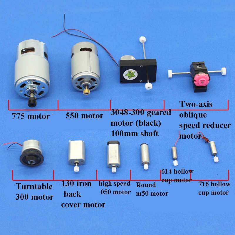 1 حزمة مايكرو DC ترس المحرك حزمة DIY نموذج أجزاء RF-130CH 130 140 180 310 300 020 M20 N20 K10 5*7 N30 المحرك التجارب العلمية