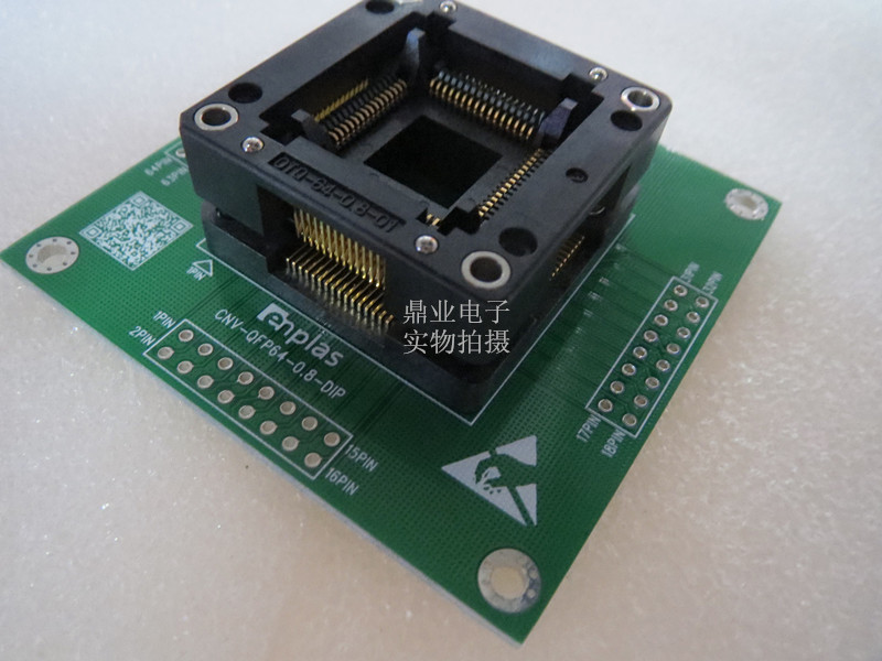 OTQ 64 0.8 01 TQFP64 LQFP64 QFP64/DIP64 14*14MM 16*16mm/suit 1.6 2.5mm chips/Space 0.8mm with PCB Test Burn In Socket Adapter-in Semiconductors from Electronic Components & Supplies    1