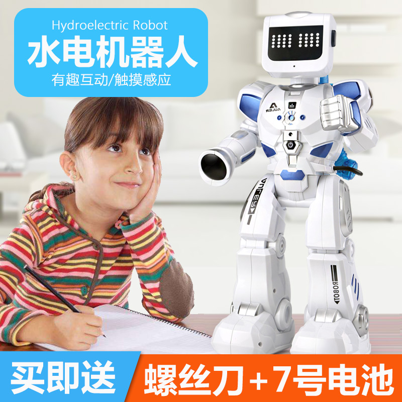 цена Free Shipping Robot Hydro Hybrid Remote Control Dance Voice Control Dialog Programming Energy Saving Mechanical Educational Toys