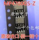5pcs/lot MP4700GS-Z ...