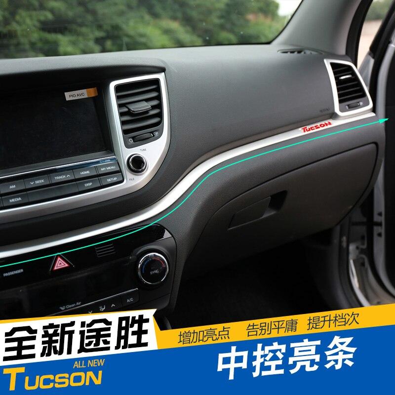 Pour Hyundai Tucson 2015 2016 2017 2018 haute qualité en acier inoxydable en fibre de carbone garniture intérieure paillettes, garniture de tableau de bord