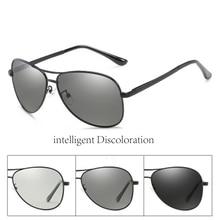 편광 선글라스 여성용 자외선 차단 동향 남성용 야간 투시경 야외 라이딩 주야간 변색 선글라스