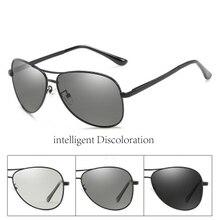 Spolaryzowane okulary przeciwsłoneczne damskie ochrona przed promieniowaniem UV trendy męskie okulary noktowizyjne jazdy na świeżym powietrzu dzień i noc odbarwienie okulary przeciwsłoneczne