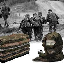 1 шт. военный Камуфляжный Тактический сетчатый шарф снайперская вуаль для лица Кемпинг Охота Многоцелевой походный шарф 180*85 см