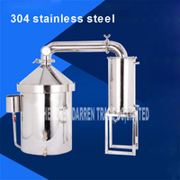 Large Capacity Home Brewing Device 32L 8K 304 Stainless Steel Alcohol Distiller Equipment small workshop brewing equipment
