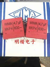 2018 hot sale 10PCS/4pcs WIMA MKP4 630V 4.7UF audio capacitor p:37.5mm Polypropylene film capacitor free shipping