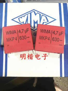 2018 hot sale 10PCS/4pcs WIMA MKP4 630V 4.7UF audio capacitor p:37.5mm Polypropylene film capacitor free shipping - DISCOUNT ITEM  13 OFF Electronic Components & Supplies
