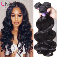UNice Hair Kysiss Series Peruvian Virgin Hair Weave Body Wave 3 Bundles Natural Color Unprocessed Virgin Hair Bundles(China)