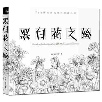 Libro Chino De Pintura Dibujo Technigues Para 218 Flores Bien