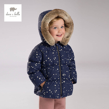 DB4142 dave bella baby girls cute baby pink coat floral hooded padded coat outerwear